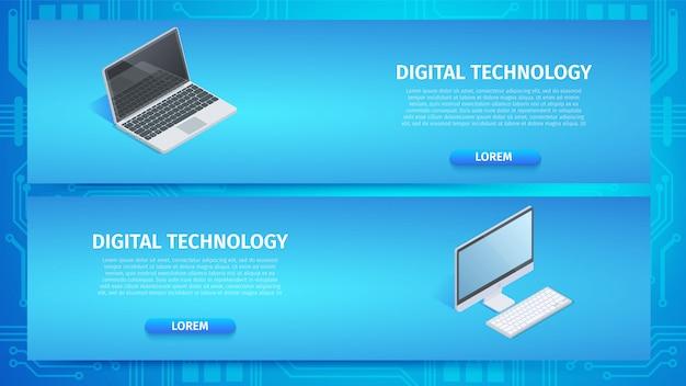 Webサイト用のストレージサービスのヘッダーまたはフッター。