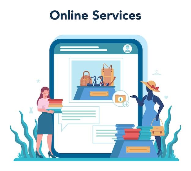 マーチャンダイザーのオンラインサービスまたはプラットフォームを保存する