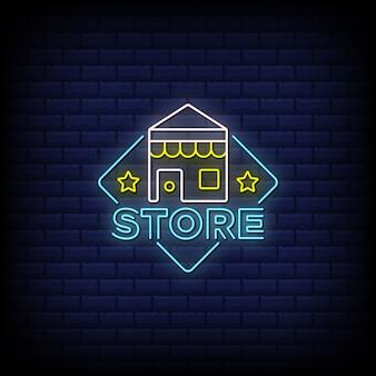 Магазин неоновых вывесок стиль текста со значком магазина