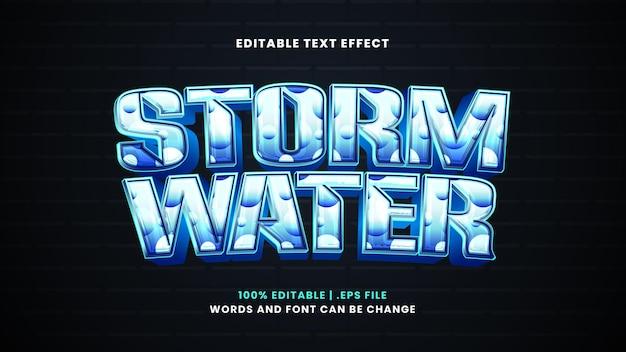 Редактируемый текстовый эффект ливневой воды в современном 3d стиле