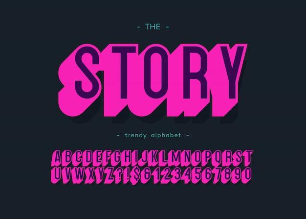 物語アルファベットカラフルスタイル