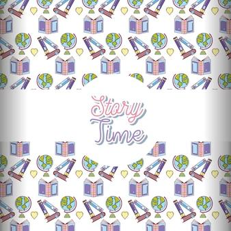 이야기 시간 책 만화책