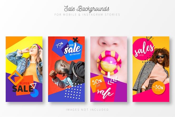 Продажа story коллекция с современными цветами