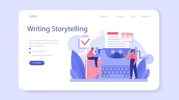 ストーリーテリングのwebバナーまたはランディングページ。プロのスピーチライターまたはジャーナリスト。創造的な人々と職業のアイデア。メディア用のテキストを作成するコピーライター。フラットベクトル図