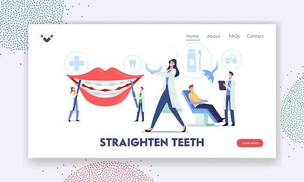 歯のランディングページテンプレートをまっすぐにします。歯科医のキャラクターは、患者にブレースを取り付け、歯科矯正治療、歯の位置合わせのための歯科用機器の取り付けを行います。漫画の人々のベクトル図