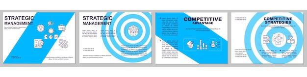 전략적 관리 브로셔 템플릿. 경쟁 우위. 전단지, 소책자, 전단지 인쇄, 잡지 표지 레이아웃, 연례 보고서, 광고 포스터