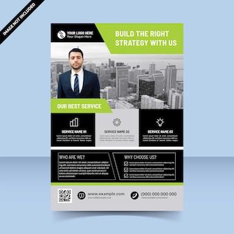 ビジネスグリーンブラックチラシテンプレートデザインの戦略ビルダーエージェント