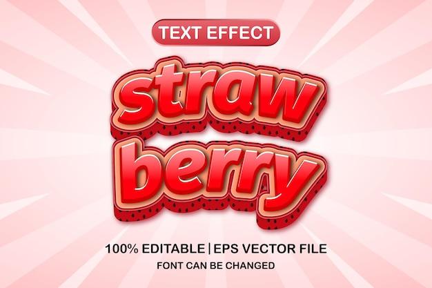 딸기 3d 편집 가능한 텍스트 효과