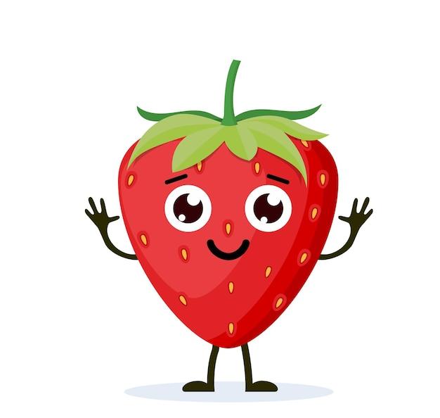 귀여운 딸기 캐릭터