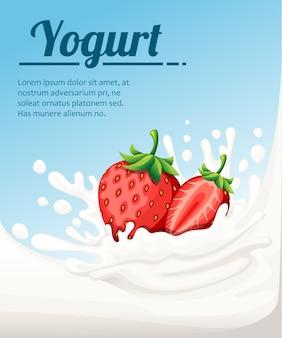 Йогурт со вкусом клубники. брызги молока и ягоды клубники. реклама йогурта в. иллюстрация на голубом фоне. место для вашего текста.