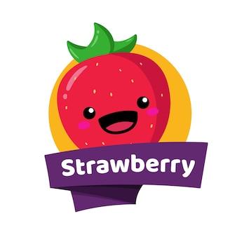 Strawberry logo icon cute cartoon kawaii character