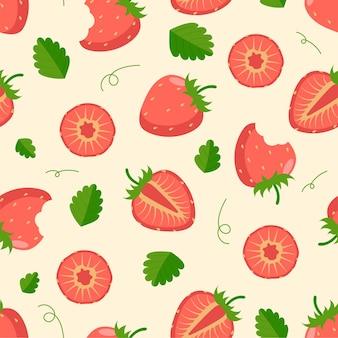 베이지색 배경에 잎이 있는 딸기 원활한 패턴입니다. 섬유, 가정 장식, 아기 옷, 인쇄, 디지털 종이용. 벡터 일러스트 레이 션.