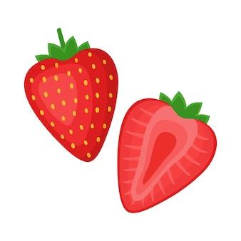 イチゴ、ベリー全体と半分、ベクトル図