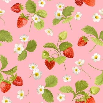 花とイチゴ、野生のベリー、ベクトルパターンを残します。夏のカバー、植物の壁紙、ヴィンテージの背景、結婚式の招待状の水彩スタイルのシームレスな背景テクスチャイラスト