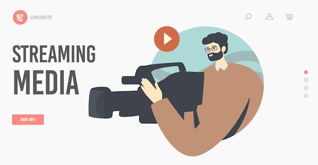 스트리밍 미디어 방문 페이지 템플릿. 카메라맨은 라이브 스트림 비디오 또는 뉴스 온라인 방송, 저널리즘 또는 vlogging, 소셜 미디어 네트워크에 대한 보고를 촬영합니다. 만화 사람들 벡터 일러스트 레이 션