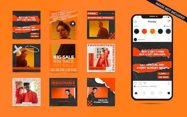 인스타그램 광장 판매 프로모션 템플릿을 위한 소셜 미디어 포스트 피드 배너의 거리 예술 도시 패션 세트