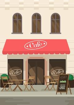 Уличное кафе здание улица концепция графический дизайн иллюстрация