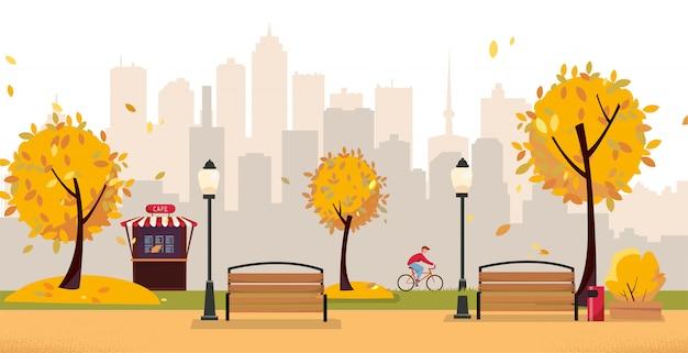 Осенний листопад. общественный парк в городе с street cafe против силуэт высотных зданий. пейзаж с велосипедистом, цветущими деревьями, фонарями, деревянными скамейками. плоский мультфильм векторные иллюстрации
