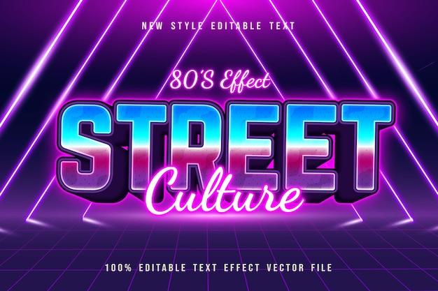 Редактируемый текстовый эффект уличной культуры в стиле ретро