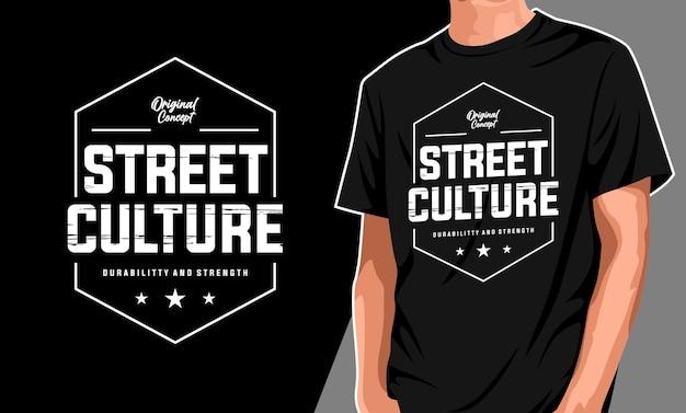 Типография уличной культуры