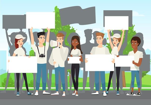 Уличная демонстрация с людьми