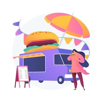 ストリートフードフェスティバルの抽象的な概念図。フードトラックサービス、地元のフードイベント、野外活動、シェフが食事を準備する、国際的なメニュー、芸術と音楽