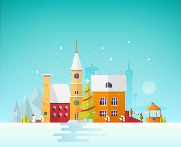 クリスマスイブの小さなヨーロッパの都市または町の通り