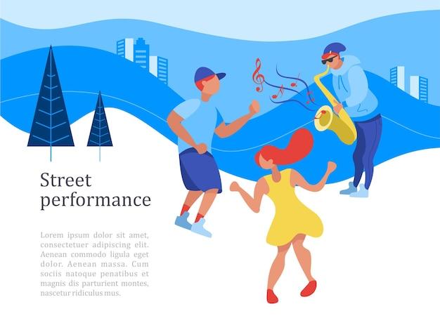 Уличное представление. уличный танцор. векторная иллюстрация.