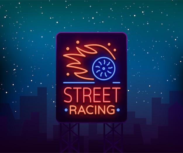 Street racing billboard logo emblem template vector logo in neon style.
