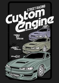 ストリートレーシングカスタム、カスタムエンジンカーのイラスト