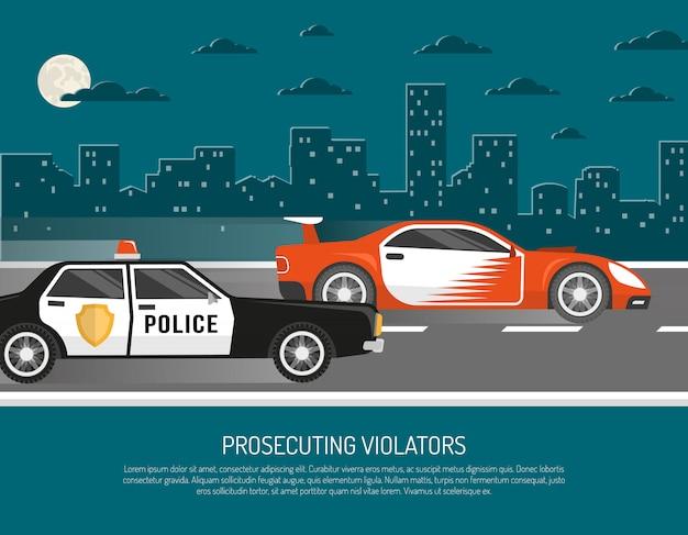 Street racing violation scene flat poster