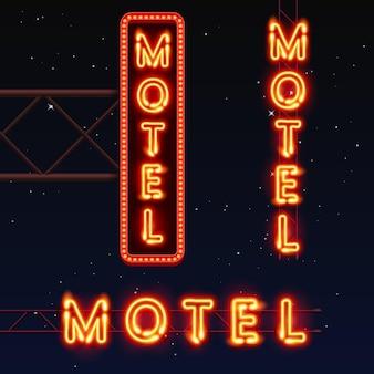 モーテルの道路標識。ネオンモーテルのバナー。ベクトルイラスト