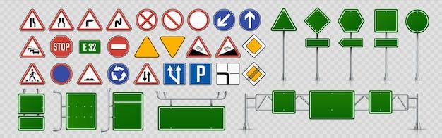 道路標識。道路の方向と看板と交通規制標識、緑の高速道路情報シールド。ベクトルポインタセット
