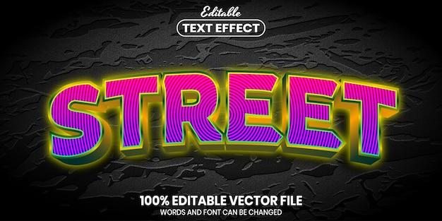 Уличный текст, редактируемый текстовый эффект в стиле шрифта