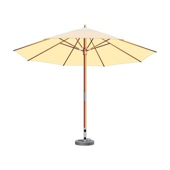 거리 우산