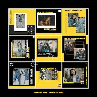 패션 소셜 미디어 게시물에 대한 스트리트웨어 인스 타 그램 템플릿