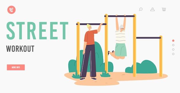 거리 운동 방문 페이지 템플릿입니다. 젊은 여성은 수평 막대에서 운동하는 고위 여성 캐릭터, 운동을 하는 연금 수령자, 야외 활동, 스포츠를 훈련합니다. 만화 사람들 벡터 일러스트 레이 션