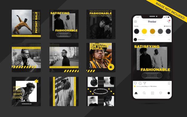 인스타그램 퍼즐 광장 프로모션 템플릿을 위한 소셜 미디어 포스트 피드 배너의 streetwear 패션 판매 세트