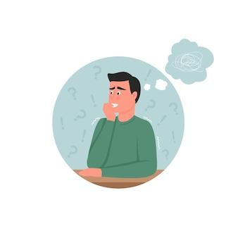스트레스와 불안 2d 웹,