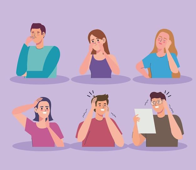 스트레스를 받는 사람들 그룹