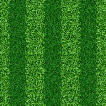 シームレスな縞模様の緑の芝生フィールド