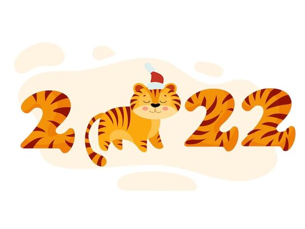 Полосатые числа 2022 года для календаря. прошлый тигренок символ нового года. год тигра. векторные иллюстрации, изолированные на белом фоне.