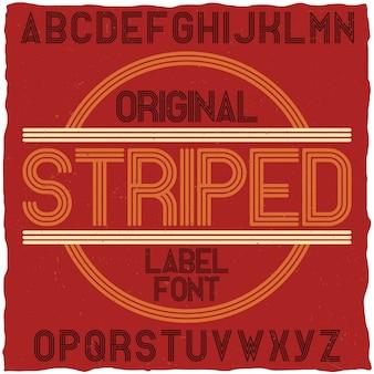 ストライプヴィンテージラベルタイプフェイス。ポスター、見出し、レトロなスタイルのグラフィックデザインに最適です。