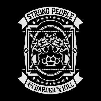 Сильные люди труднее убивать