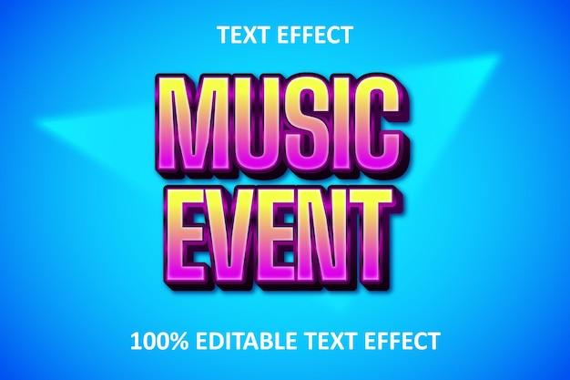 Сильный текст эффект редактируемого текста желтый розовый синий