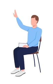 腕を上げる学生セミフラットカラーベクトル文字。座っている姿。白の全身人。セミナーアテンダントは、グラフィックデザインとアニメーションのモダンな漫画スタイルのイラストを分離しました