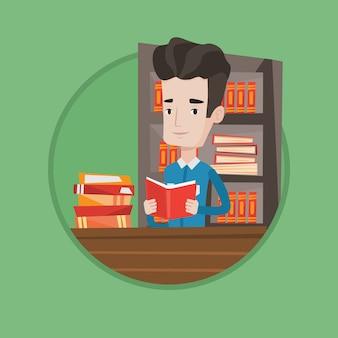 Студенческие чтения книги векторные иллюстрации.