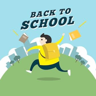 走っている学生は学校に行く。