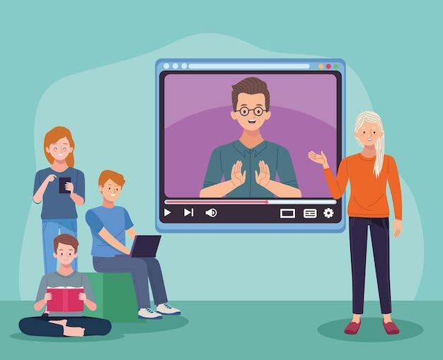 학생 및 교사 온라인 수업