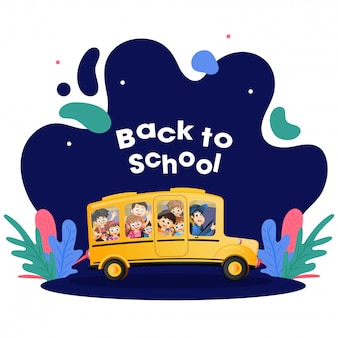 Студенты едут в школу на автобусе.